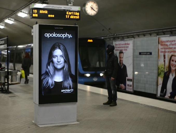 Relevância de anúncios interativos